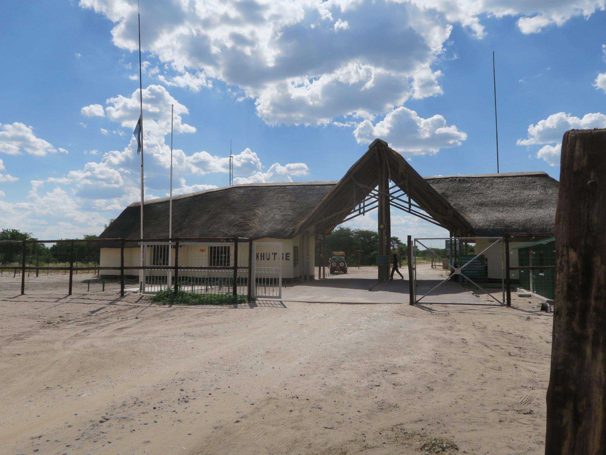 Ingang Khutse Game Reserve Botswana